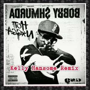 Harbiodinho.com-Kelly-Hansome-Hot-Nigga