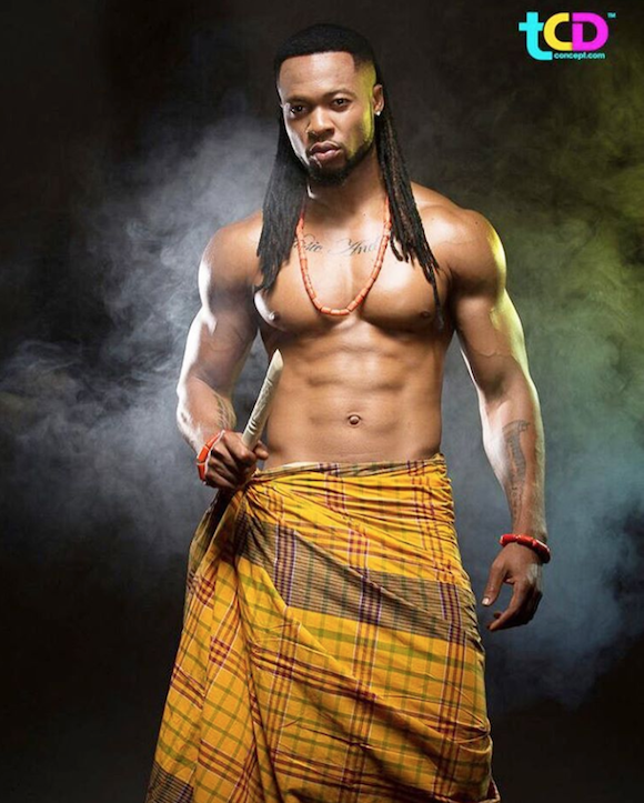 flavour-thirst-trap